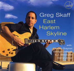 East Harlem Skyline Album Cover